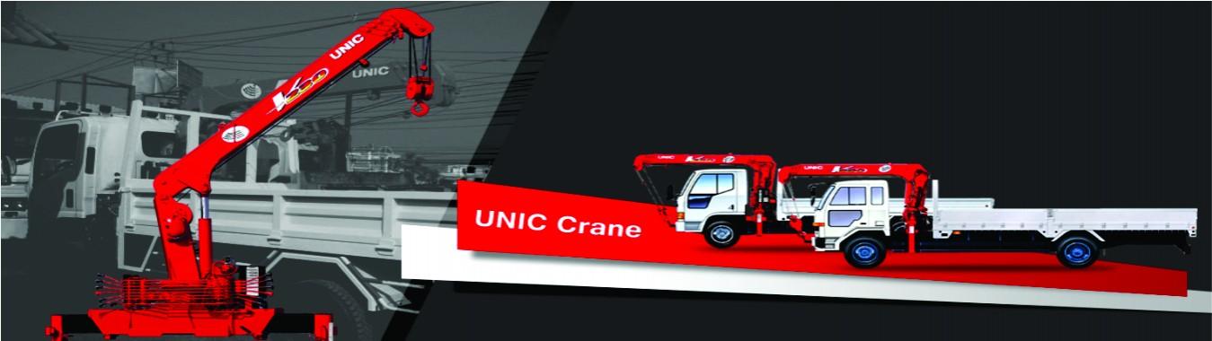 Cẩu UNIC
